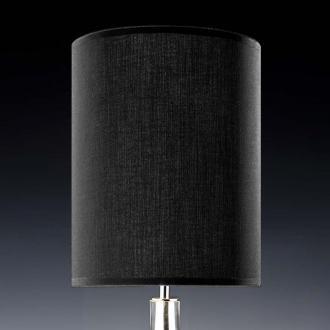 Lampenschirm schwarz rund 20 x 30 cm