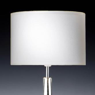 Lampenschirm weiß rund 30 x 20 cm
