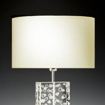 Lampenschirm creme rund 40 x 20 cm